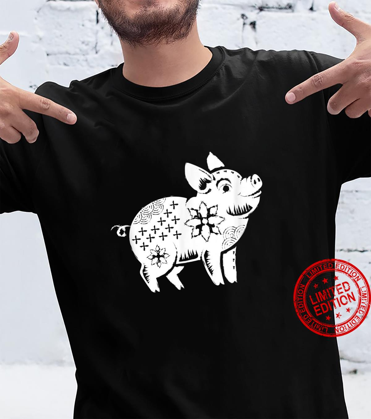 Year of Pig Chinese Zodiac Lunar New Year Astrology Shirt